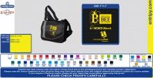 Messenger Bag - EPP4520