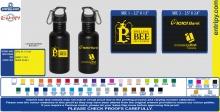 Stainless Steel Bottle - EPWB7075